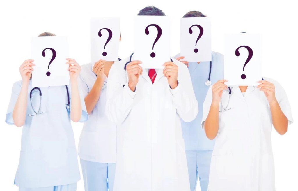 Медицинский ответ