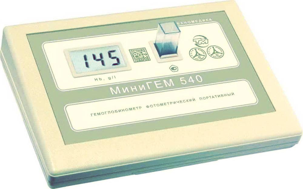 Минигем 540
