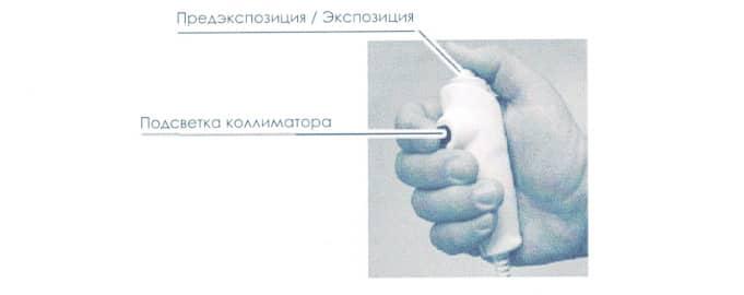 Кнопка включения экспозиции